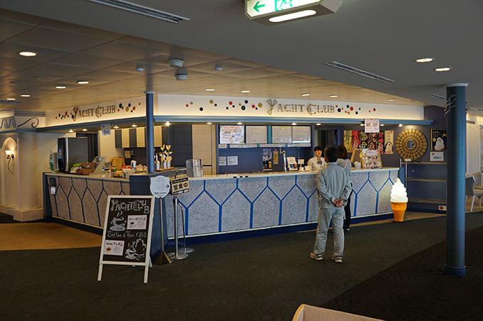 ニューいしかり カフェ・軽食コーナー