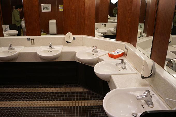 きたかみ トイレ