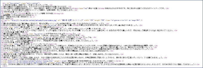 Screenshot_156