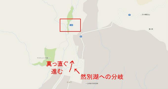 福原山荘 Googlemap