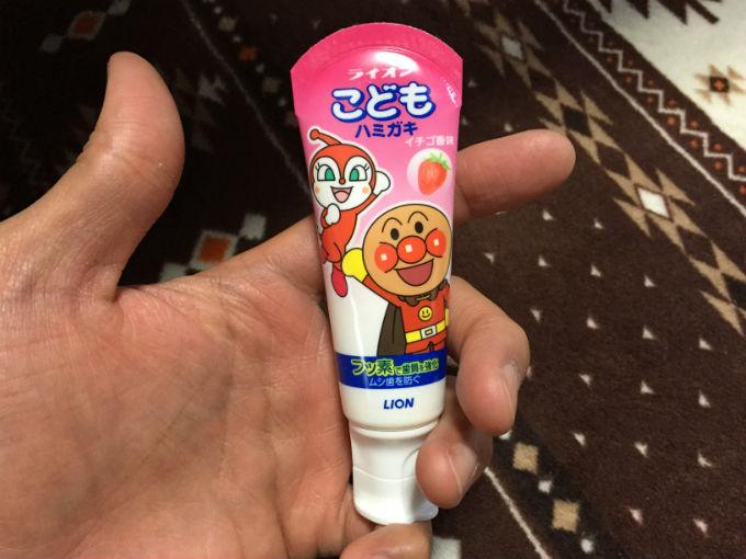 子供用歯磨き粉